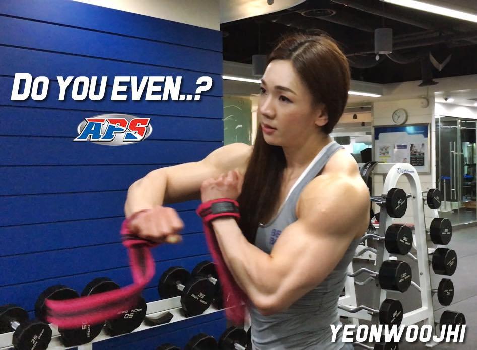 Yeon Woo Jhi